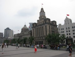 Old buildings in Shanghai