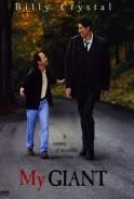 My Giant(1998)