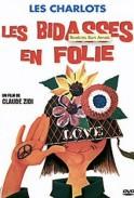 The Five Crazy Boys(1971)