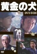 Golden dog(1980)