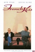French Kiss(1995)
