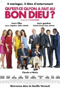 Serial (Bad) Weddings(2014)