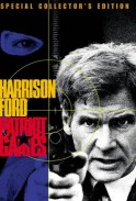 Patriot Games(1992)
