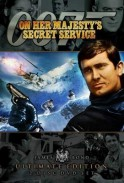 On Her Majesty's Secret Service(1969)