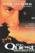 The Quest(1996)