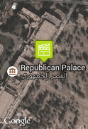 Saddam's Republican Palace